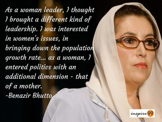 an analysis of the message of benazir bhutto Discussion forum on pakistani politics start topic siasat siasi discussion siasi video daily talk shows.